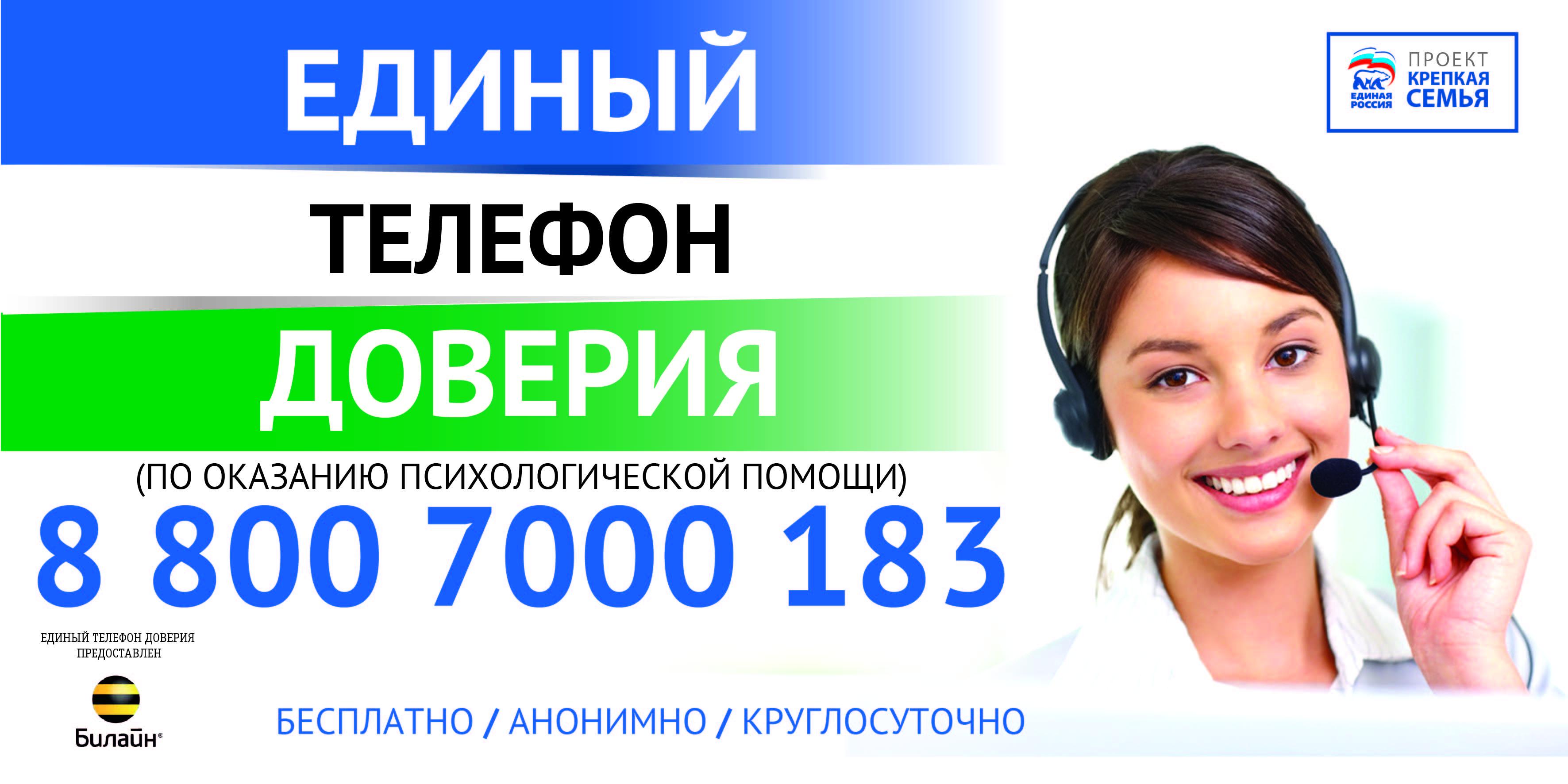 саморукова ирина павловна фото телефон